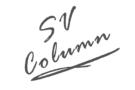 SV-Column